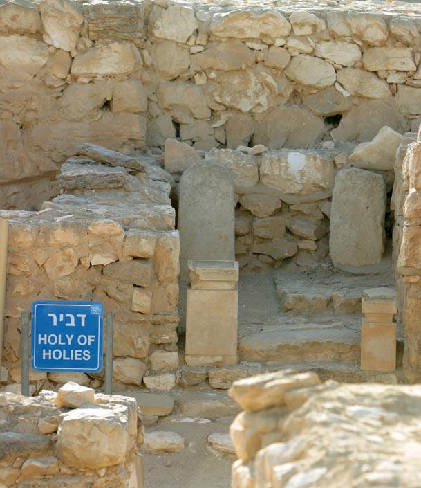israel_aradtemple-189